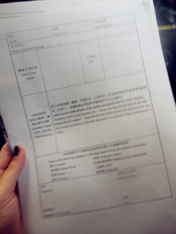 SAM_2635_副本
