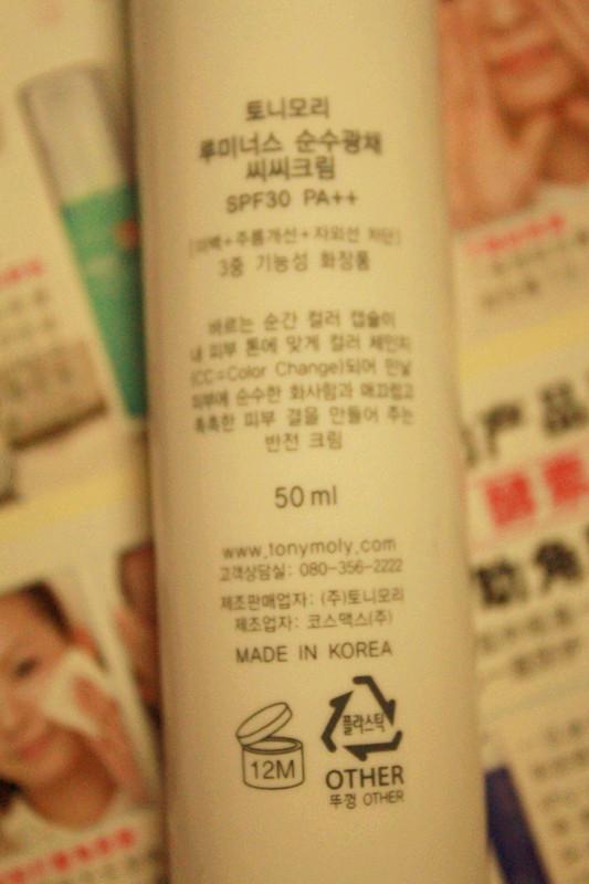 IMG_0554_副本