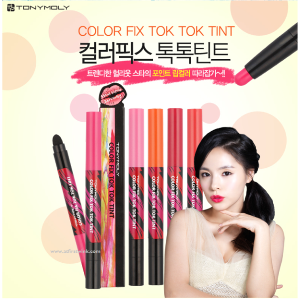 tony-moly-color-fix-tok-tok-tint-ad